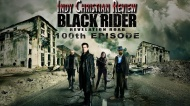 Indy Christian Review – Revelation Road3