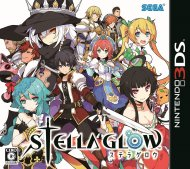 Scripted Gaming – StellaGlow