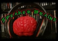 Speaker Brains: Metallica Retrospective