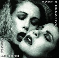 "Cover Ups: Seals and Crofts Vs Type O Negative ""Summer Breeze"""