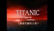 MHTV: Titanic The Legend Goes On (Uncut Version)–SEVENTH ANNIVERSARYSPECTACULAR!